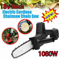 8'' Woodworking Electric Cordless Chainsaw Chain Saw Garden Wood Cutter Tool 18V