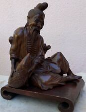 ASIAN WOOD CARVING MAN WITH FISH