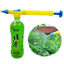 High Pressure Water Gun Garden Pump Spray Bottle Trolley Small Manual Sprayer