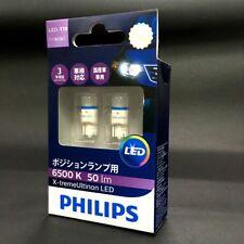 Genuine PHILIPS LED 6500K T10 W5W White Interior Position Light Bulb 2 Pcs #Agtz