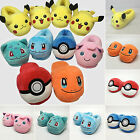 3D Pokemon Soft Plush Stuffed Slippers Indoor Home Bedroom Living Room Shoes #A