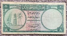 Qatar y Dubai: 1 Rial billete en condiciones de en muy buena condición +. 1960s.! Raro!