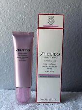 Shiseido White Lucent Day Emulsion Broad Spectrum SPF 23 50ml./1.7 oz New!