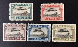 China 1921 1st Peking Print Air Mail set 5 Re-gummed VF