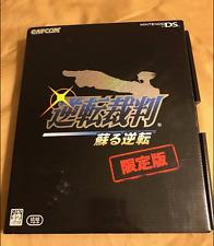 Nintendo DS Gyakuten Saiban Limited Edition Phoenix Wright Ace Attorney Japan