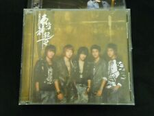 Rising Sun Special Edition by Dong Bang Shin Gi  2 CD Set (AVCD2009, SM Records)