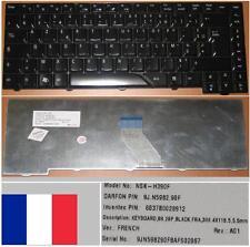 Clavier Azerty Français ACER Aspire AS5930 5930 5930Z NSK-H390F 9J.N5982.90F