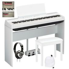 Yamaha P-121 Digital Piano - White COMPLETE HOME BUNDLE