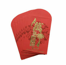 Chinese Red Envelopes Packets Hong Bao Happy New Year Wish (Pack of 8)