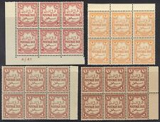 JORDAN 1952 POSTAGE DUES PERF 13 1/2 LITHOGRAPHY SET OF 3 IN BLOCKS OF SIX