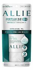 Kanebo ALLIE Extra UV Gel Sunscreen Super Water Proof SPF50+ PA++++ 90g Freeship