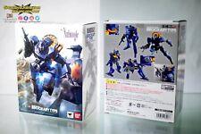 Bandai Hi-Metal R Xabungle Brockary Type Action Figure 4549660239086 NEW