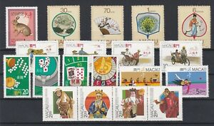 Portugal - Macao/Macau 1987 Complete Year MNH