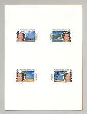 Antigua #1513-1516 Queen Elizabeth II 40th Anniversary Accession 4v Imperf Proof