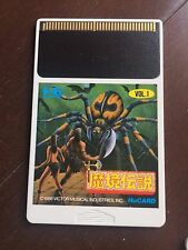 NEC PC ENGINE  Makyou Densetsu THE LEGENDARY AXE Makyo turbografx16 JAPAN