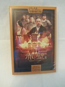 DVD RED CLIFF Part 2 english sub, Confucius Institute Chinese Language Learning