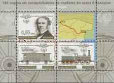 Timbres Trains Bulgarie 4292/4 ** année 2011 lot 24023