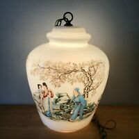 "Vintage Glass Swag Lamp Asian Courting Scene Ginger Jar Shape 16"" Gilbert USA LB"