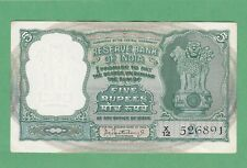 India 5 Rupee Note P-36a  Sig. 75 ABOUT  UNCIRCULATED With Usual Staple Holes
