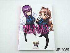 Muv Luv Alternative Memorial Artbook Japanese Japan Illustration Art Book Muvluv