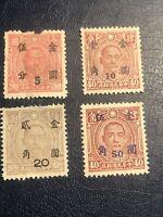 Rare China 1948 4 Pcs Stamps Sun Yat-Sen MNH Overprint 5,10,20,50