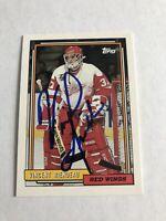 Vincent Riendeau Signed 1992 Topps Detroit Redwings Card # 466