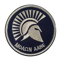 Spartan Molon Labe Military Patches Army Morale Badge Armband Sew on Hook