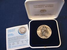 ISRAEL 1995 LIBERATION -FREEDOM by RAPOPORT STATE MEDAL 59mm 180g SILVER+BOX+COA