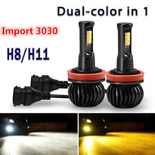 2pcs Dual Color 1300LM 160W H8 H11 LED Fog Light Bulbs White+Yellow 12SMD 3030