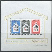 TUNISIA, Sc #453a Perf., MNH 1965, S/S, Education of women, IDDAS8Z-9