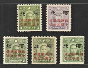 JapOcc Hopei 1942 Overpt  w 10 Annive. of Manchukuo (5v Cpt) MLH/MNH CV$230