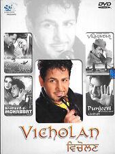 VICHOLAN GURDAS MAN - NEW BOLLYWOOD PUNJABI MUSIC DVD - FREE POST UK