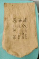 Vintage 1940s Japanese Burlap Bag Advertising? Rice Word War 2