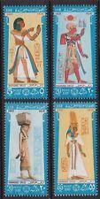 EGYPT UAR 1969 POST DAY (PHARAONIC DRESS) SET NEVER HINGED MINT