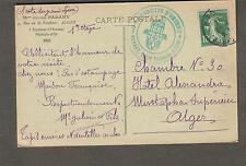 1921 Tapis D'Orient Julien Parahy post card Alger to Hotel Alesandra Chambre 30