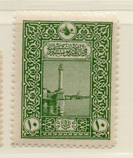 Turkey 1917 Early Issue Fine Mint Hinged 10p. 139187