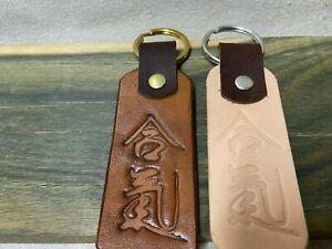 Leather Key Chain, Aikido, Aiki