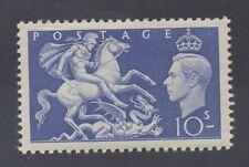 GVI - 1951 Festival. SG511. 10s Ultramarine. Fine unmounted mint. FREEPOST!