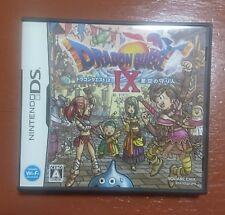 Dragon Quest IX: Hoshizora no Mamoribito Japan nintendo DS Free shipping