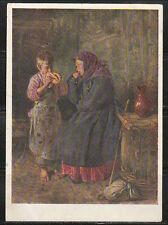 Soviet Russia 1954 Postcard Makovsky painting Tretyakov gallery 2 scans