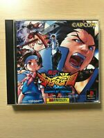 Shiritsu Justice Gakuen Rival Schools Sony Japan Import PSX CAPCOM NTSC-J
