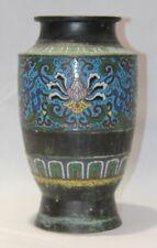 Antique Bronze  Japanese Champlevé Enamel Vase