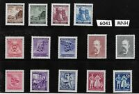 #6041    MNH Regular Postage stamp sets  /  B a M WWII Occupation / Third Reich