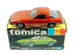 TOMICA / #50 1:60 Mazda Savanna RX-7 Limited (Metallic Brown).