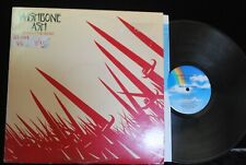 WISHBONE ASH - NUMBER THE BRAVE LP MCA-5200