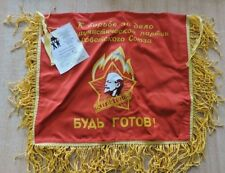 Pennant USSR to the pioneer altar of the USSR Original NEW