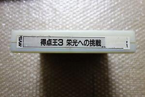 Super Sidekicks 3 The Next Glory Snk Neo Geo MVS Arcade Game Japan