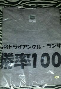 Konami RARE STARDOM Giveaway T-Shirt Queen's Quest Large
