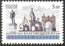 Russia 2006 Buildings/Statue/Architecture/Cathedral/Towers/History 1v (n33525)