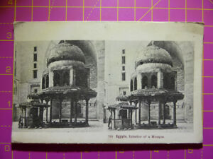 Antique Stereoscope Photograph of the Interior of a Mosque, Egypt Stereoview